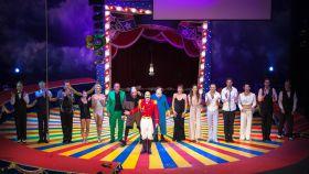 Специальная программа с участием звезд мирового цирка