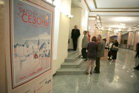 V Фестиваль искусств «Балтийские сезоны». Фото – С. Ломакин